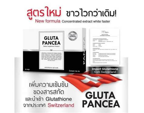 Gluta Panacea B V Lotion gluta panacea b v thailand best selling products