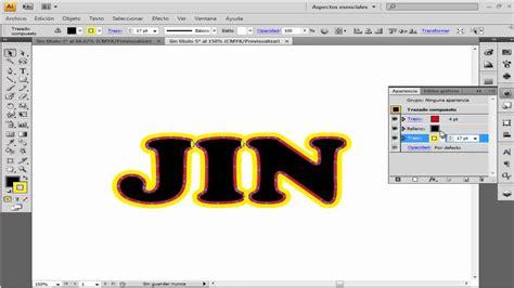 crear imagenes sin fondo con photoshop como crear varios contorno a una letra en illustrator cs4