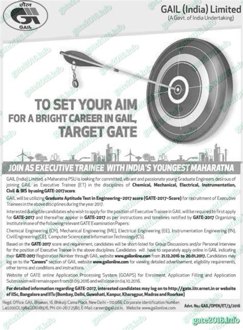 Gail Mba Recruitment 2017 by Gail Through Gate 2018 Ekxam