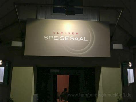 kleiner speisesaal kleiner speisesaal restaurant geheimtipp in uhlenhorst