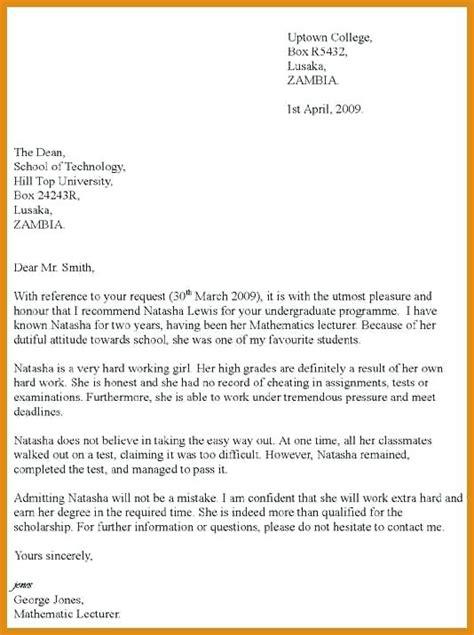 Scholarship Letter To Employer scholarship recommendation letter college letter