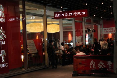File:Din Tai Fung Sydney   Wikipedia