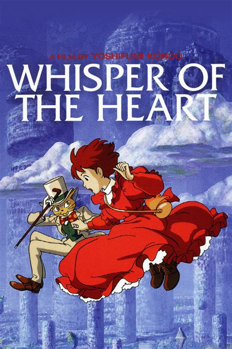 whisper the whisper of the heart the loft cinema