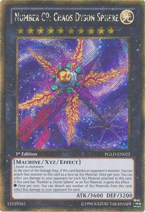 yugioh dyson sphere deck number c9 chaos dyson sphere pgld en022 gold secret