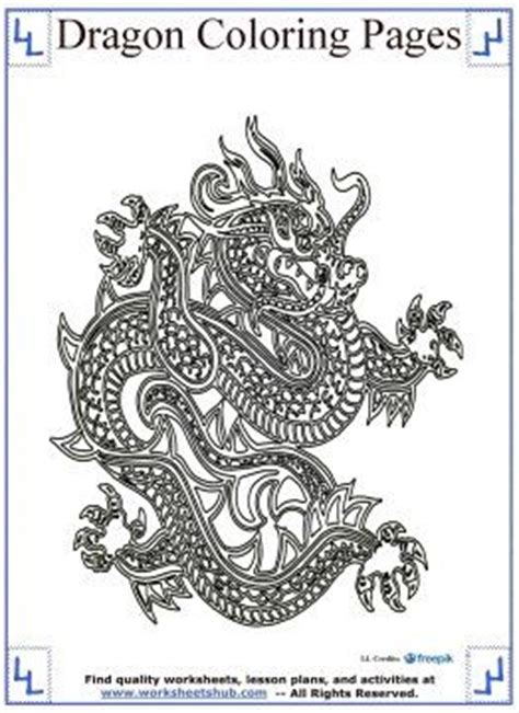 intricate dragon coloring pages 37 best images about coloring pages to print on pinterest