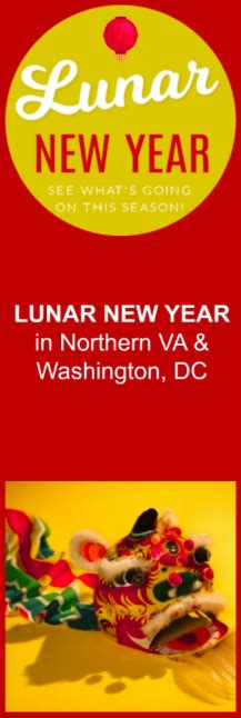 lunar new year cleveland state lunar new year events 28 images 2017 new year