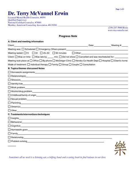 psychiatric progress note template 9 best images of progress notes forms