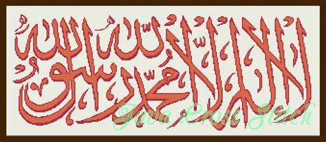 islamic pattern generator islamic cross stitch