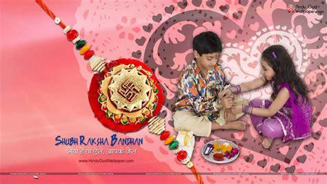 cartoon wallpaper for raksha bandhan raksha bandhan images free download 2017 hd rakhi happy