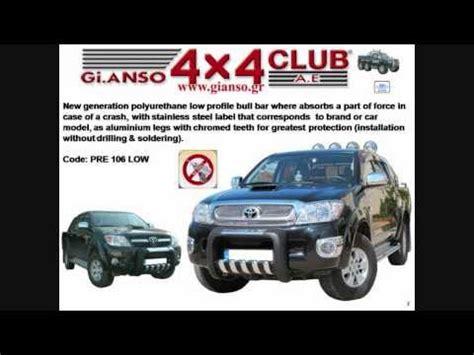 Stiker Anti Lecet Pelindung Mobil Car Bumper Protection Sticker honda hrv paint protection detail by melbourne mobile d doovi