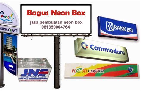 Lu Neon Box Design | neon box ponorogo