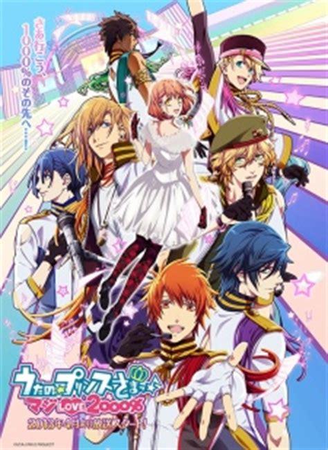 download anime genre romance harem watch uta no prince sama 2 online english dubbed subbed