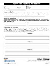 17 best images of creating a resume worksheet fill in
