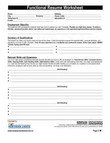 functional resume worksheet example good resume template - Resume Worksheet Template
