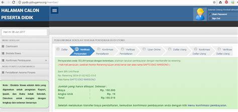 tutorial ujian online berbagi tutorial cara pendaftaran online ppdb ypbu smk