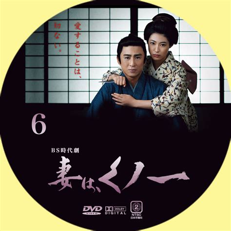 My Date With A Vire 3 6 Dvd ginmaku custom dvd labels 版 映画 洋画 邦画 カスタムdvdラベル 2013年04月26日