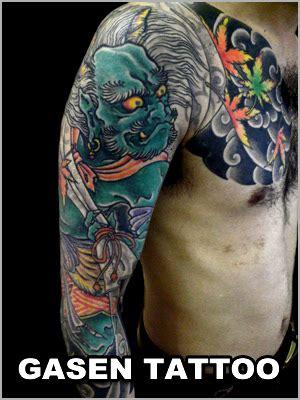 tattoo prices hanoi 風神 刺青tattoo 彫師 雲州 雅泉 刺青画像 タトゥー入れ墨 島根 鳥取 岡山 広島