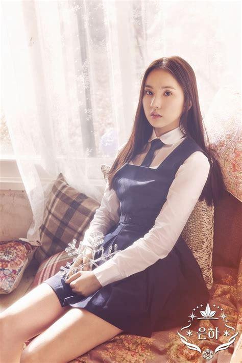 imagenes coreanas nuevas nuevas fotos teaser de gfriend para su regreso con