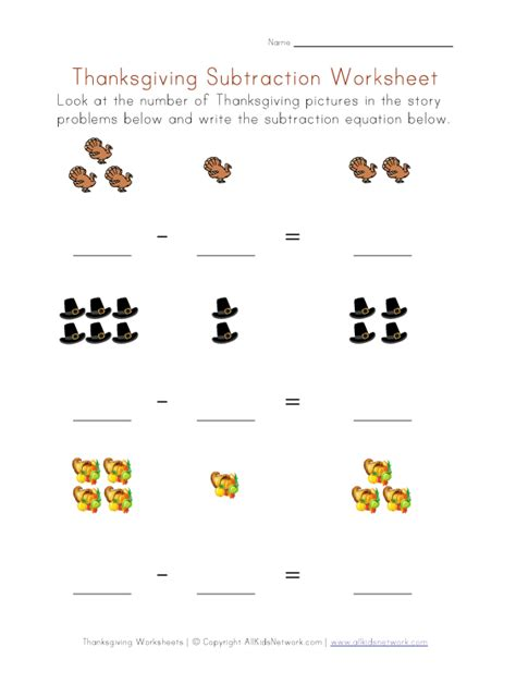printable worksheets about thanksgiving thanksgiving subtraction worksheet