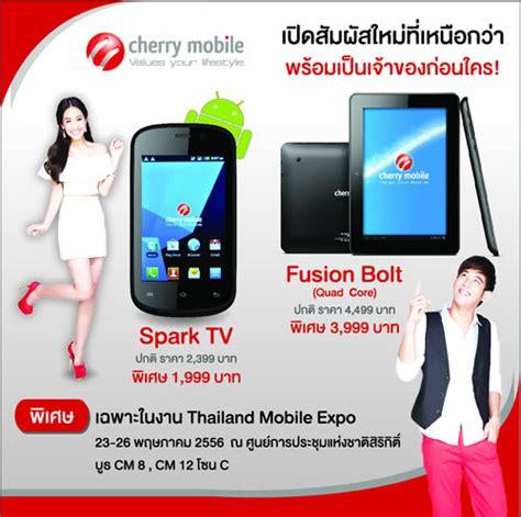 themes for android cherry mobile spark tv cherry mobile เป ดต ว แท บเล ต และ สมาร ทโฟน 3 ร นรวด