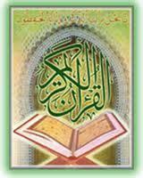 Termurah Keajaiban Belajar Al Quran baca al quran tentang fenomena dahsyatnya bisnis mlm