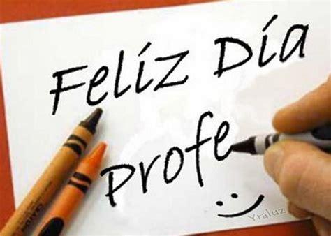 Imagenes Feliz Dia Profesor | imagenes para el dia del profesor
