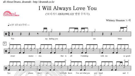 Buku Houston I Will Always You 드럼악보 i will always you houston