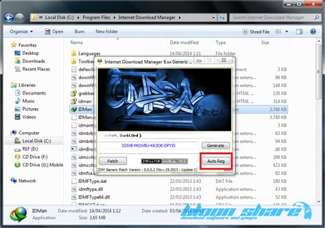 idm 6 19 full version with patch free download internet download manager 6 19 build 6 full patch fix