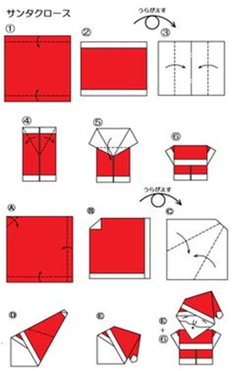 How To Make An Origami Santa - diagramme d origami d 233 toile p 232 re no 235 l vouwen