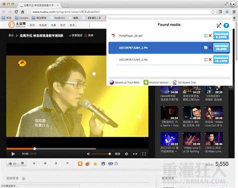 fvd free downloader apk freerapid downloader fvd downloader插件 apk downloader filedownloader freerapiddownloader 最好的下载软件