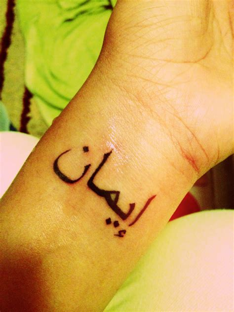 arabic tattoos designs 30 oustanding arabic tattoos creativefan