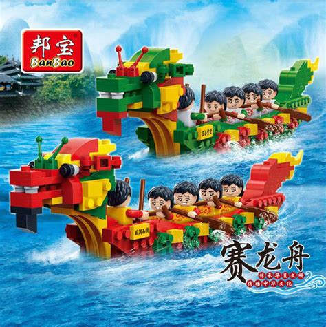 dragon boat lego lego compatible dragon boat toys board other games
