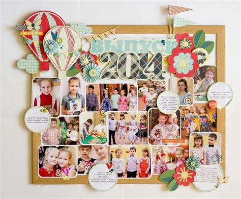 scrapbook collage layout ideas layout collage scrapbooking pinterest