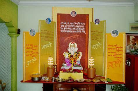 Eco Friendly Ganesh: Eco friendly Decorations Ideas