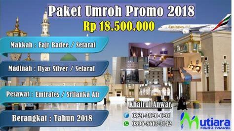 promo paket m3 gratis 2018 pt mustika tiga saudara travel paket umroh murah 2017