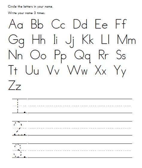 sle of kindergarten writing kindergarten corps back to school sale