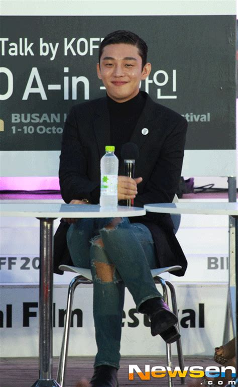 yoo ah in variety show photos videos translations yoo ah in teases fans at