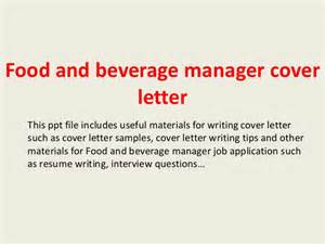Technical Services Manager Cover Letter by Food And Beverage Manager Cover Letter