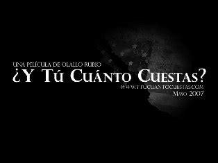 Resumen Y Tu Cuanto Cuestas by 191 Y T 250 Cu 225 Nto Cuestas 2007 El S 233 Ptimo Arte