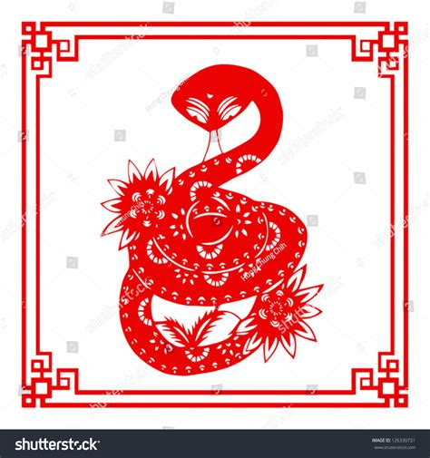 new year symbols snake new year 2013 year snake stock vector 126330731
