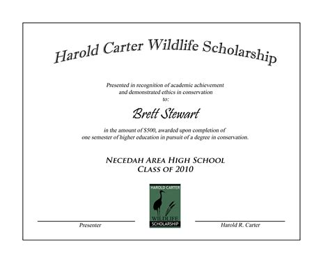 harold carter wildlife scholarship
