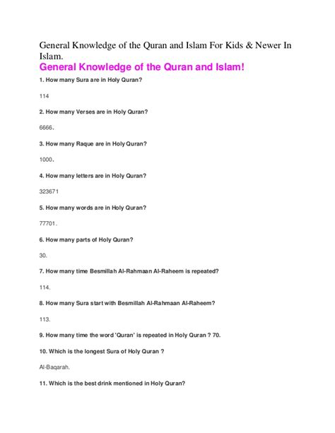 printable quiz questions and answers general knowledge free quiz questions pub quiz questions general knowledge