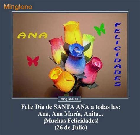 imagenes feliz dia de san juan felicitaciones para el d 205 a de santa ana