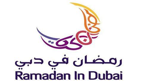 ramadan 2018 uae ramadan in dubai 2017 will be starting on 27th may 2017