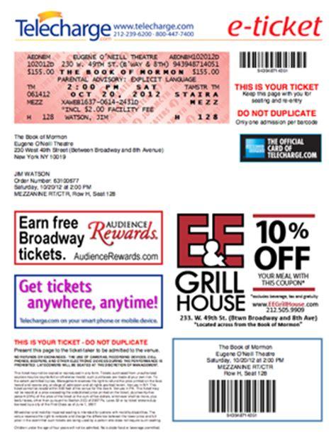 tips for better ticket design