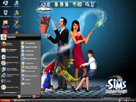 pc themes sound windows xp desktop themes startup and shutdown sound wmv