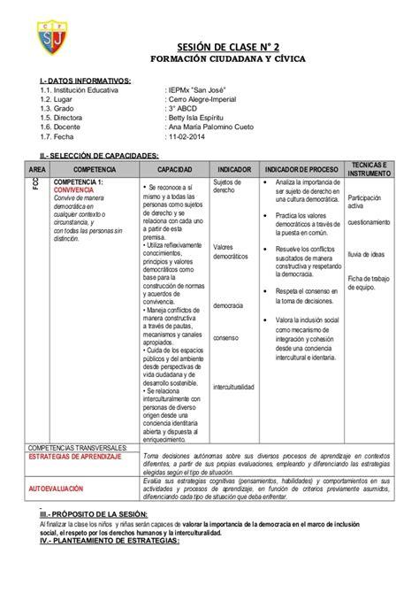 sesiones version 2014 rutas sesiones de clase hge con rutas 2014