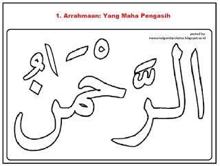 Asmaul Husna Foil mewarnai gambar mewarnai gambar kaligrafi asmaul husna