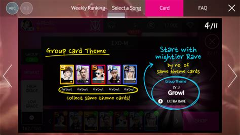 Superstar Smtown Card Template smtownsuperstarguide superstar smtown cards