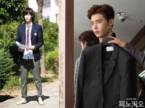 film lee jong suk pemeran utama ikonik abis berikut pemeran utama pria k drama paling